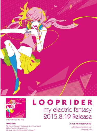 looprider_flyer